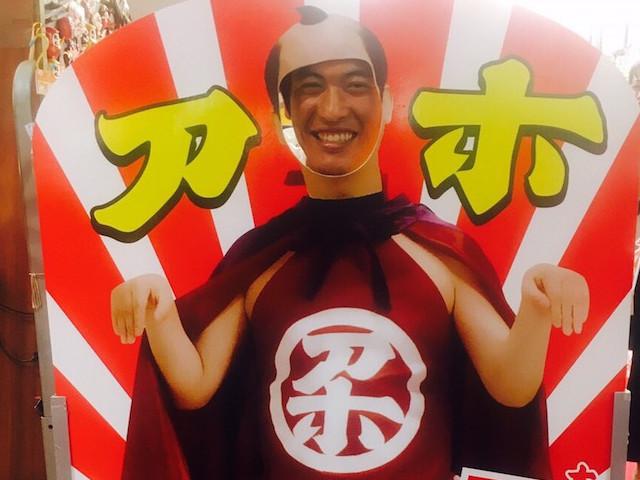 合同会社ドアーズ 福岡